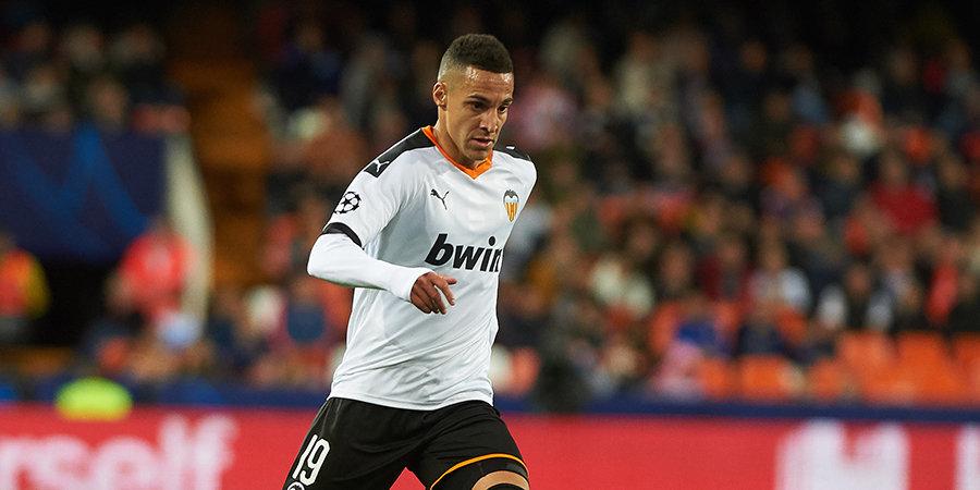 Нападающий «Валенсии» Родриго, которым интересуется «Барселона», не вышел на тренировку с командой