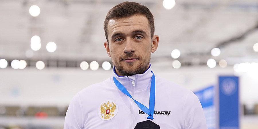 Денис Юсков: «Наверное, медаль на 5000 метров ценнее, ведь она первая в карьере»