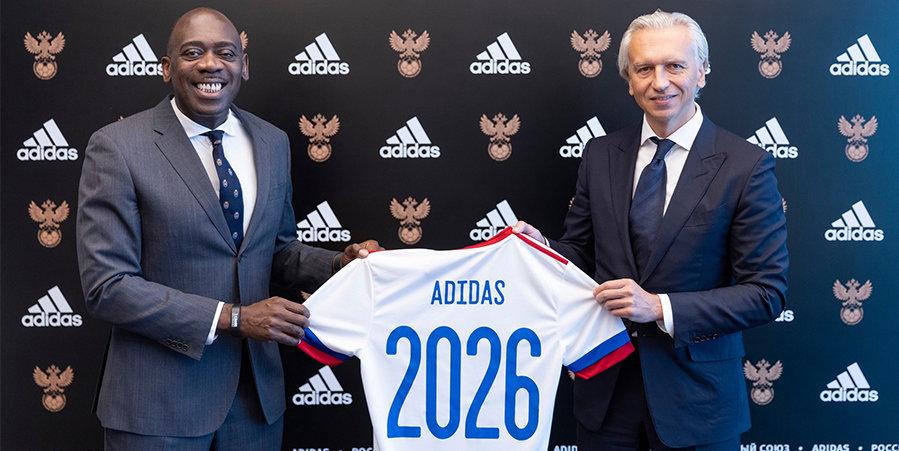 РФС продлил соглашение с техническим спонсором до 2026 года