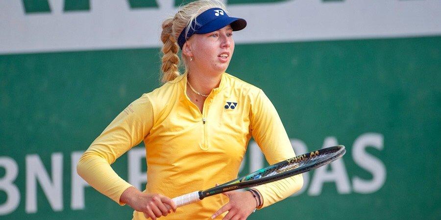 18-летняя Тосон впервые в карьере выиграла турнир WTA