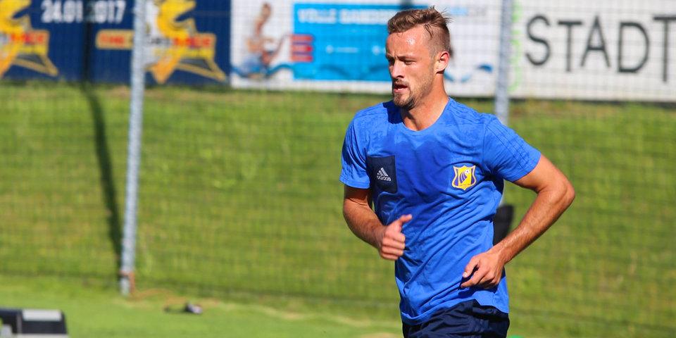 Словенец Бобен – очередной новичок «Ростова»