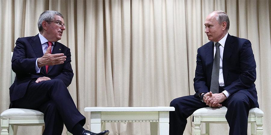 Президент МОК поздравил Владимира Путина с успешным выступлением России на Европейских играх