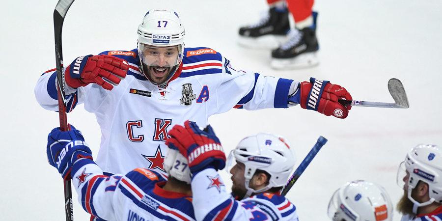 Камбэк СКА и победный гол на последней минуте серии. Топ-5 финалов конференций КХЛ