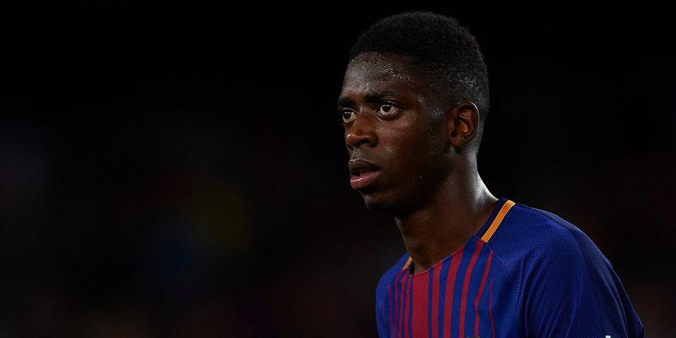«Барселона» может продать Дембеле