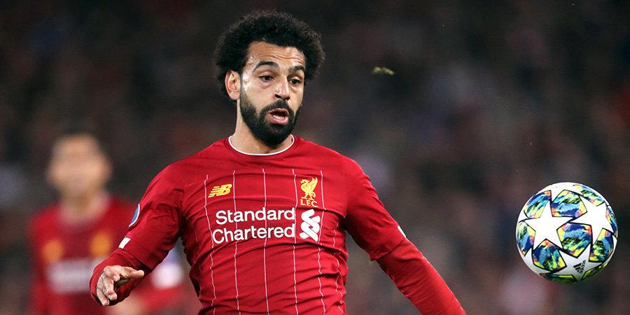 Салах не поможет «Ливерпулю» в матче против «Манчестер Юнайтед»