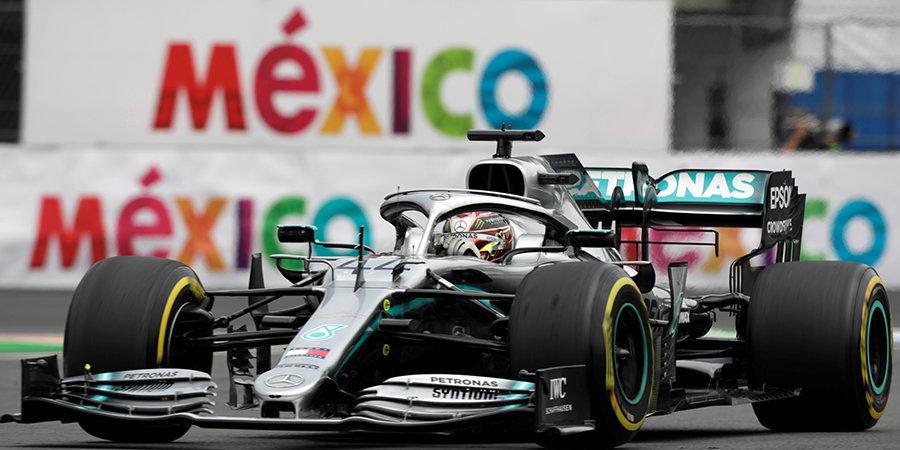 Хэмилтон победил, но чемпионом не стал. Судьи оставили Квята без очков. Лучшие моменты Гран-при Мексики