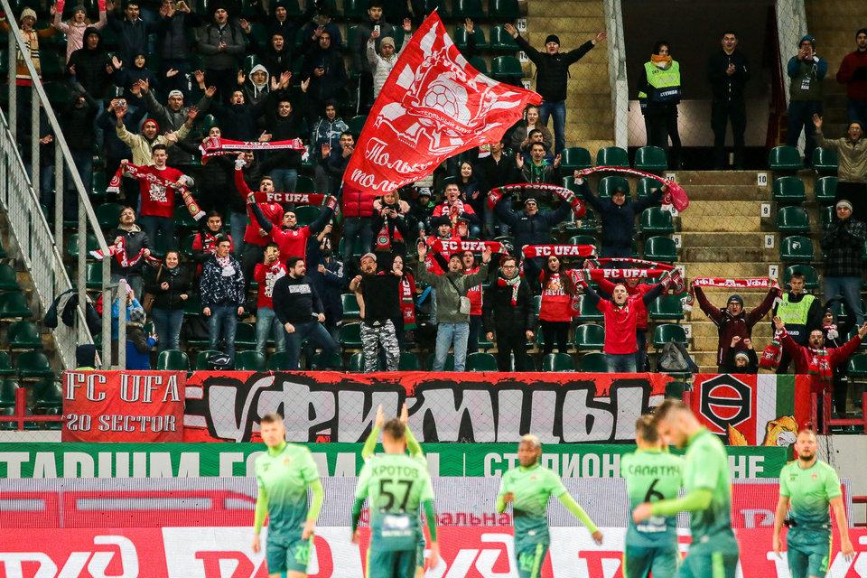 «Уфа» реализовала около 7 тысяч билетов на матч с «Домжале» в Лиге Европы