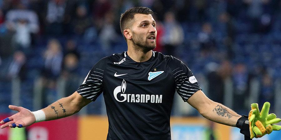 Лодыгину всего 29 лет, но его карьера под угрозой. Что случилось с бывшим вратарем сборной России?