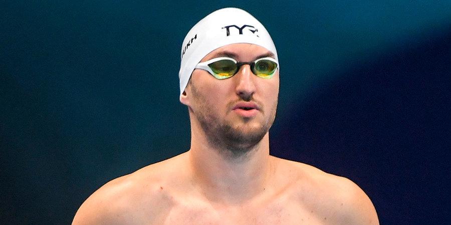 Скалиух стал бронзовым призером Паралимпиады на 100 метров баттерфляем. Мартин и Юйянь установили мировые рекорды