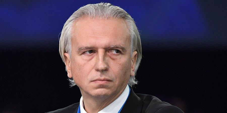 Президент РФС — о форме сборной Украины: «Мы увидели политические посылы, которые призывают к расколу»