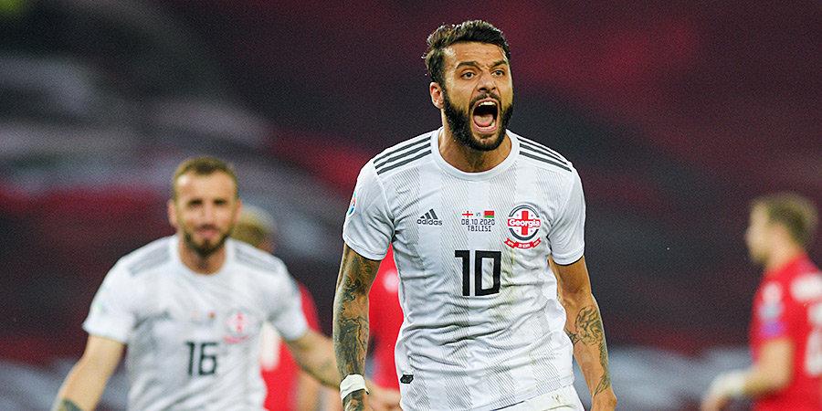 Сегодня сборная Грузии выйдет на главный матч в своей истории. До Евро-2020 остался всего один шаг