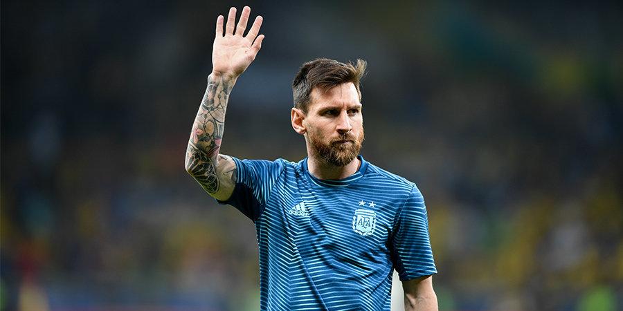 СМИ: УЕФА намерен пригласить Аргентину к участию в Лиге наций