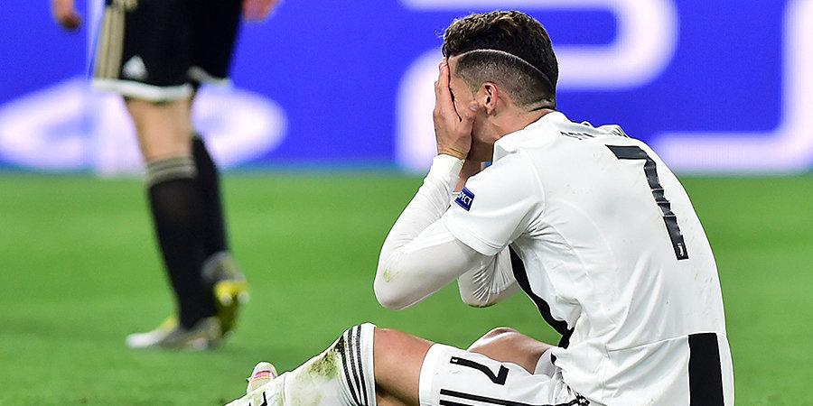 Роналду случайно ударил сына кубком, пока праздновал победу в чемпионате Италии
