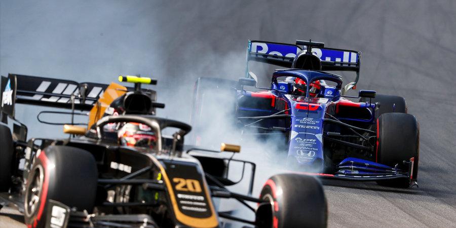 Гран-При Португалии пройдет со зрителями