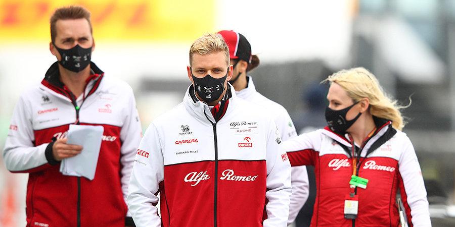 Холод, падение рекордов и дебют третьего Шумахера в «Ф-1». Гран-при Айфеля в полном объеме на «Матч ТВ»