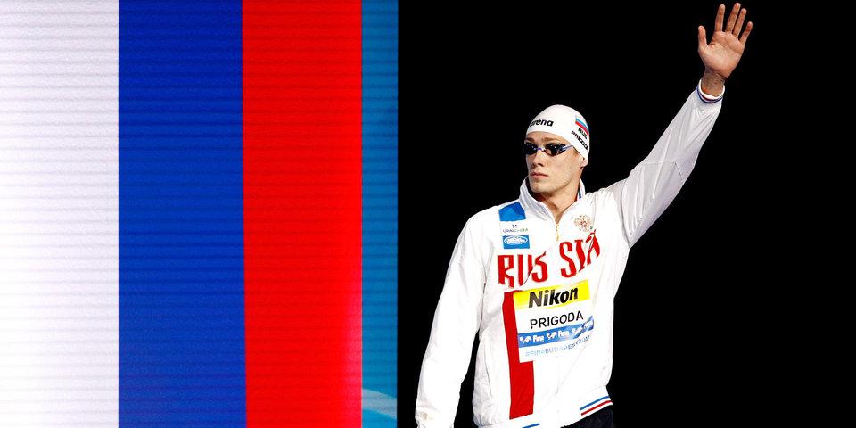 Россиянин Пригода завоевал золото на этапе КМ в Нидерландах