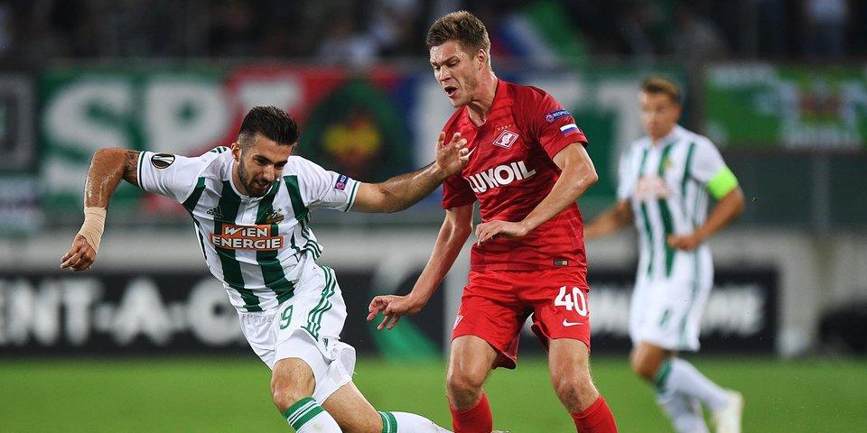 «Спартак» стартует в Лиге Европы с поражения. Голы и лучшие моменты