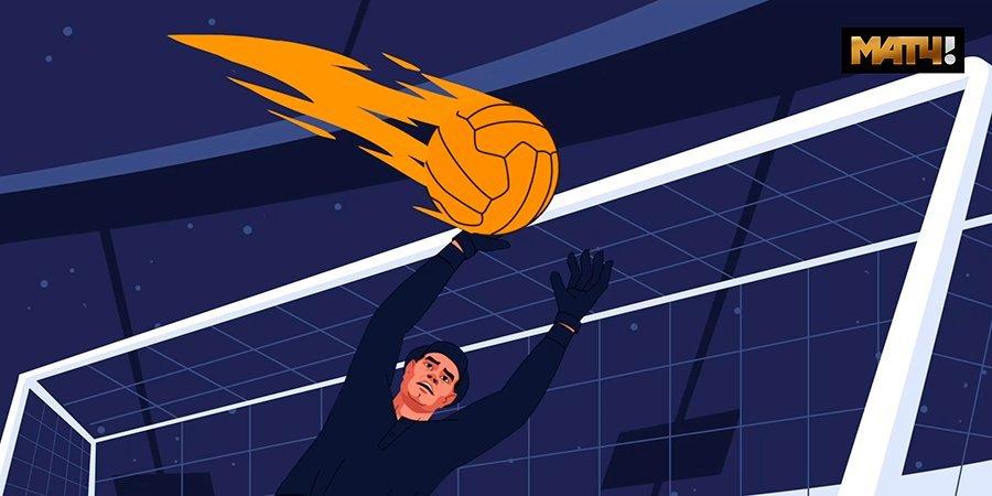«Наследие Евро». Яшин, Дасаев, Аршавин и Головин творят историю в мультфильме от «Матч ТВ»!