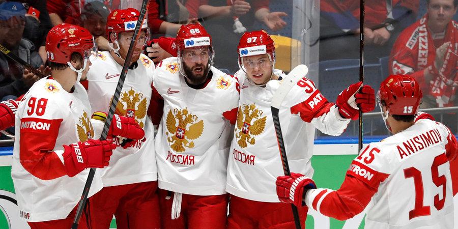 Сборная Россия обыграла Латвию и досрочно вышла в плей-офф чемпионата мира