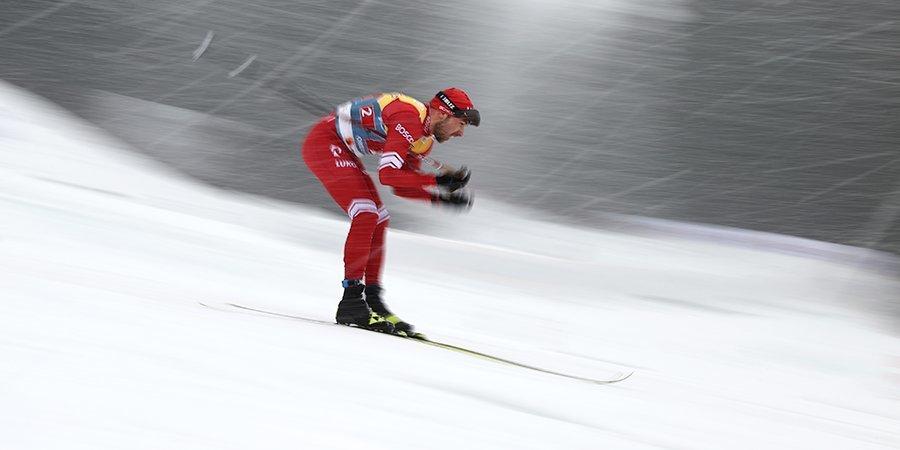 Алексей Червоткин: «После финиша на первом этапе эстафеты меня подташнивало»