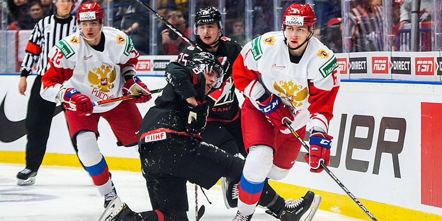 Финал с участием сборных России и Канады стал самым популярным матчем МЧМ вистории