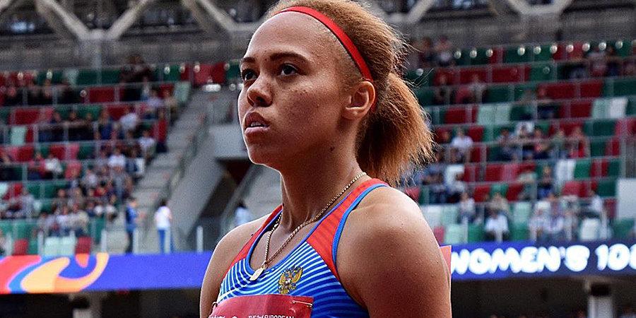 «В школе часто тыкали, что я не такая, как все». 18-летняя мулатка дебютировала за сборную России