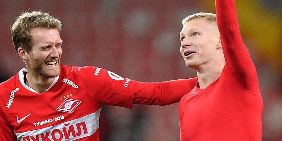 Агент подтвердил интерес «Аугсбурга» к Рассказову