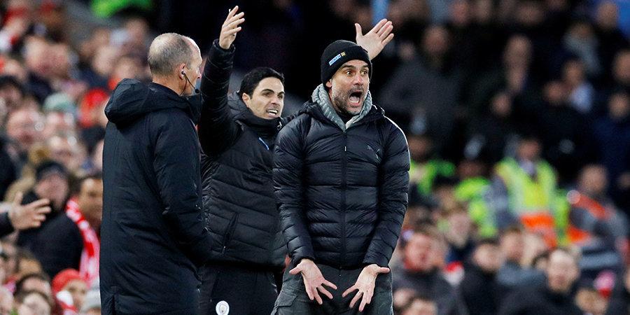 «Ливерпуль» раскатал «Ман Сити»: Гвардиола в бешенстве, между командами уже 9 очков