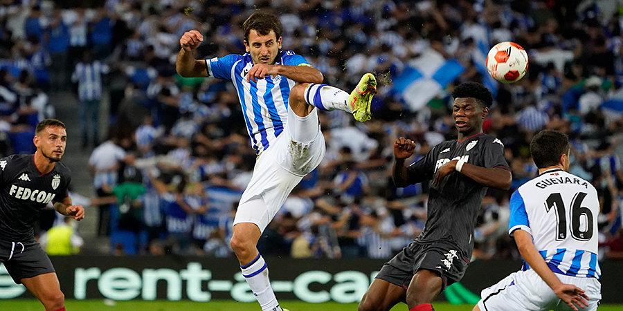 «Реал Сосьедад» и «Монако» сыграли вничью в Лиге Европы. Головин вышел на замену во втором тайме