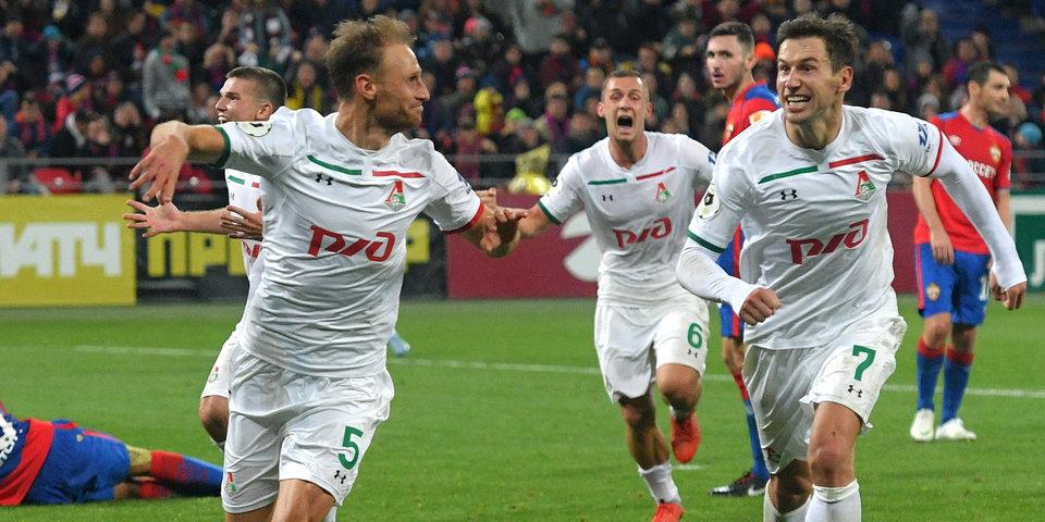 Илья Геркус: «Локомотив» нигде не собирается отступать от своих целей»