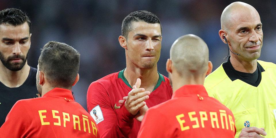 Почти 44 тысячи болельщиков присутствовали на матче Португалия – Испания
