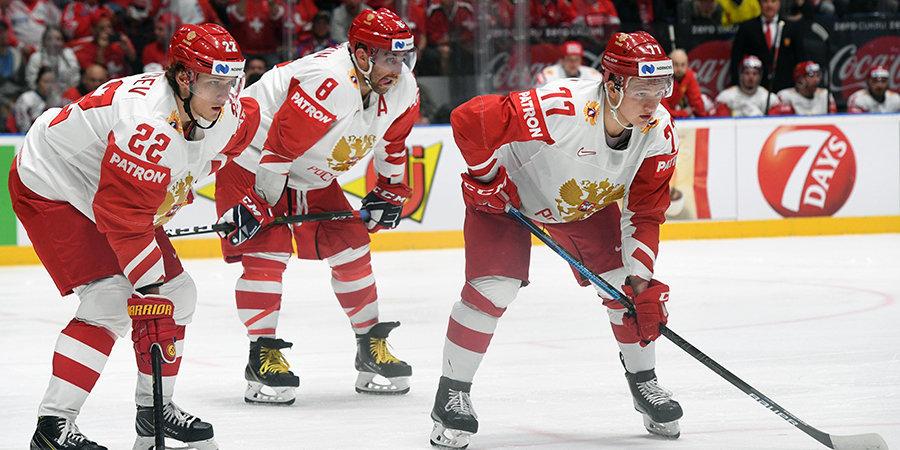 Стали известны игровые звенья сборной России перед матчем со Швецией на ЧМ