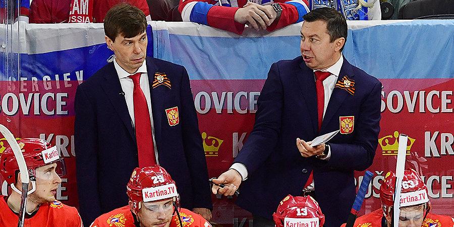 Кудашов — новый тренер сборной России. ФХР подтвердила уход Воробьева