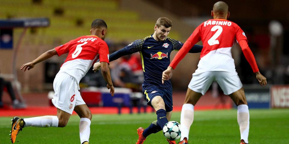 «Лейпциг» разгромил «Монако», «Бешикташ» сыграл вничью с«Порту»