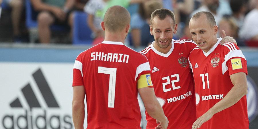 Сборная России обыграла Сенегал в первом матче на ЧМ по пляжному футболу