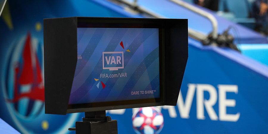 В Бундеслиге болельщикам будут шаг за шагом объяснять решения VAR