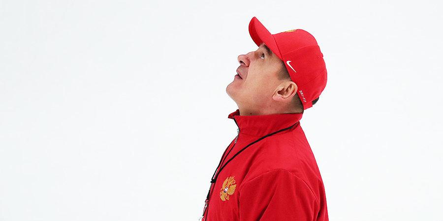 Валерий Брагин — о домашнем этапе Евротура: «Этот турнир — проверка перед чемпионатом мира»