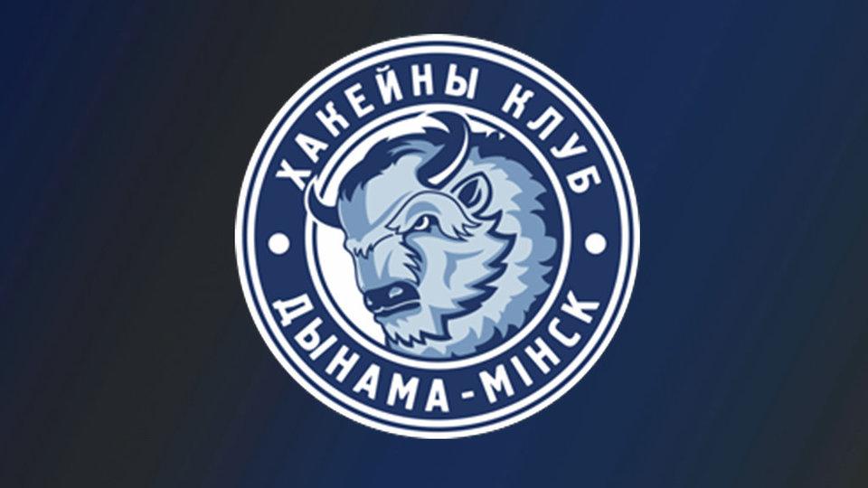Капитан минского «Динамо» упал в обморок во время матча против «Ак Барса», но вернулся на лед