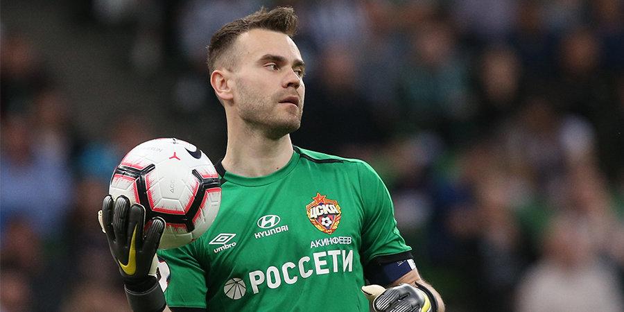 Дуду: «То, что Акинфеев не ушел из ЦСКА, историческое событие»