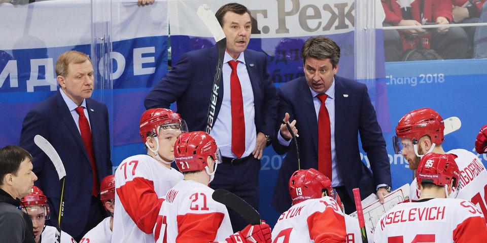 В преддверии матча россиян с США отменены рукопожатия хоккеистов