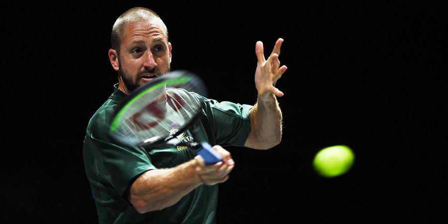 Сандгрену разрешили отправиться на Australian Open, несмотря на положительный тест на коронавирус