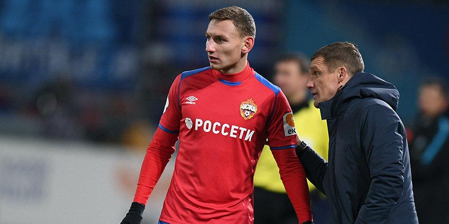 Ситуация заставила Гончаренко сыграть на сильных сторонах Чалова. 7 крутых тактических решений сезона в РПЛ