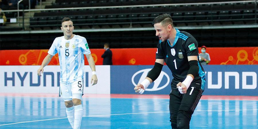 Сборная России вновь проиграла Аргентине на ЧМ: действующие чемпионы мира не пустили наших парней в полуфинал