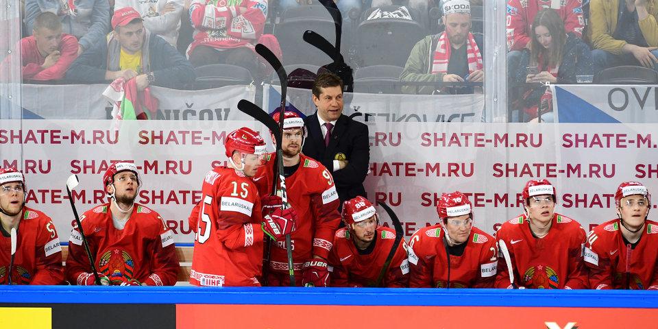 Белоруссия впервые за 13 лет вылетела из элитного дивизиона ЧМ
