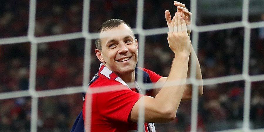 Сборная Россия впервые за 20 лет одержала шесть побед подряд в отборочном турнире чемпионата Европы