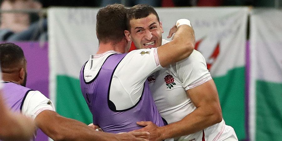 Англия выиграла у Австралии в четвертьфинале Кубка мира по регби