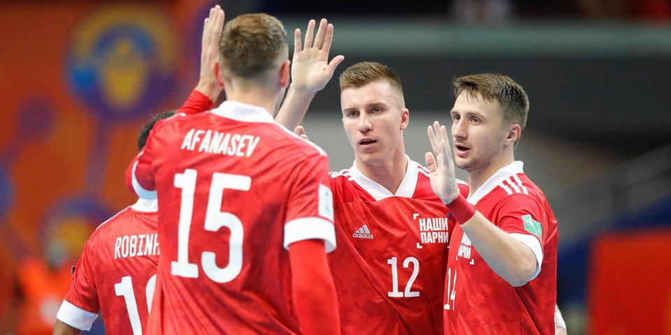 Сборная России по мини-футболу на ЧМ-2021: одержала три победы и вышла из группы с первого места