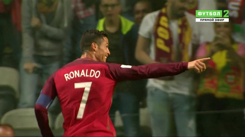Португалия фарерские острова футбол [PUNIQRANDLINE-(au-dating-names.txt) 48