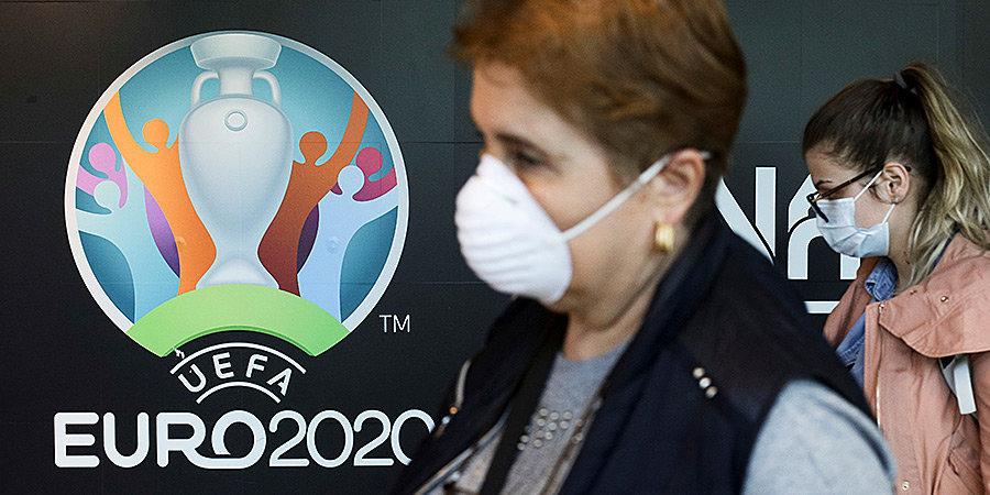 Le Parisien: Евро-2020 может полностью пройти в России