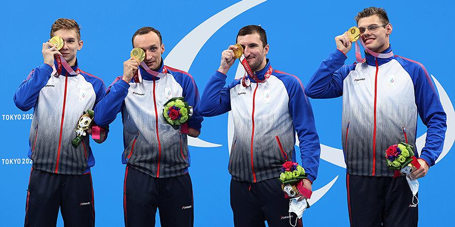 Паралимпийская сборная России вернулась на родину